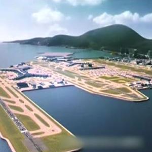 機場第三跑道